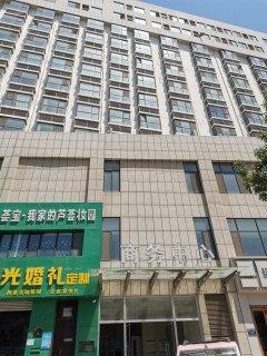 出售商河中润时代商务中心写字楼75平精装修